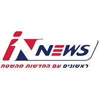 חדשות IN news